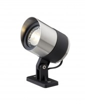 Garden Lights - Strahler Galileo 4124601